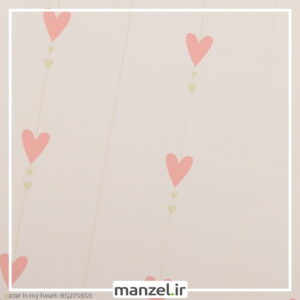 کاغذ دیواری طرح قلب کد bq270603