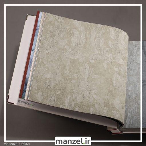 کاغذ دیواری طرح داماسک vincenza کد 467468