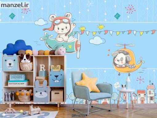 پوستر دیواری اتاق کودک DP-4793