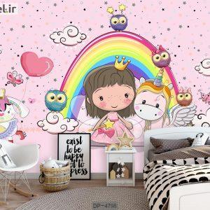 پوستر دیواری اتاق کودک DP-4798