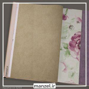 کاغذ دیواری طرح ساده Aquamarine کد 52103