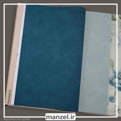 کاغذ دیواری طرح ساده Aquamarine کد 52108