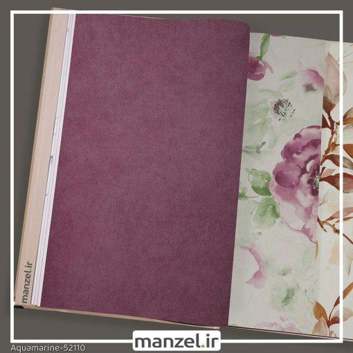 کاغذ دیواری طرح ساده Aquamarine کد 52110