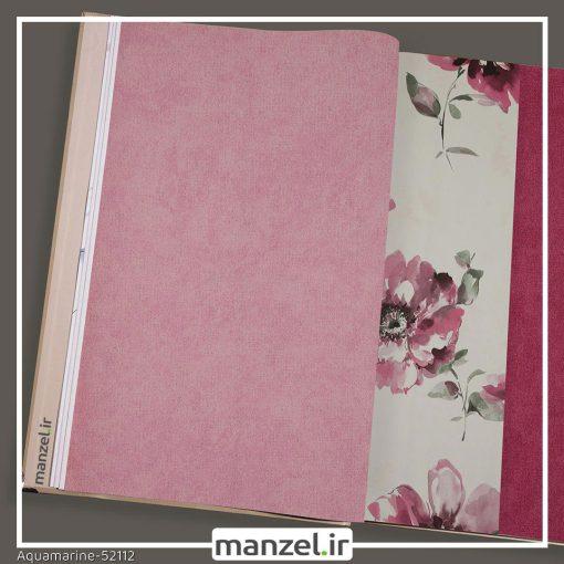 کاغذ دیواری طرح ساده Aquamarine کد 52112