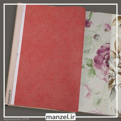 کاغذ دیواری ساده Aquamarine کد 52119