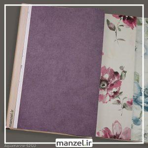 کاغذ دیواری ساده Aquamarine کد 52122