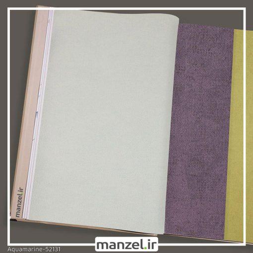 کاغذ دیواری ساده Aquamarine کد 52131
