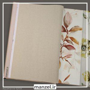 کاغذ دیواری ساده Aquamarine کد 52133