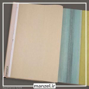 کاغذ دیواری ساده Aquamarine کد 52134