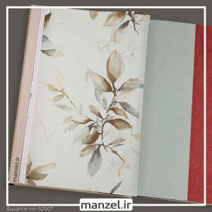 کاغذ دیواری طرح برگ Aquamarine کد 52507