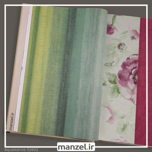 کاغذ دیواری راه راه Aquamarine کد 52602