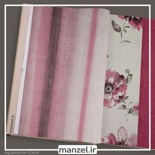 کاغذ دیواری راه راه Aquamarine کد 52606