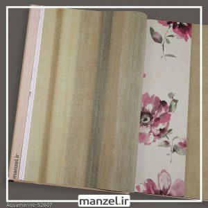 کاغذ دیواری راه راه Aquamarine کد 52607