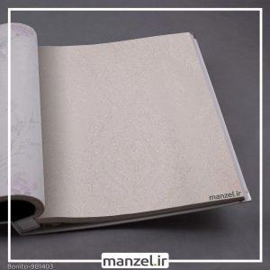 کاغذ دیواری داماسک Bonito کد 981403