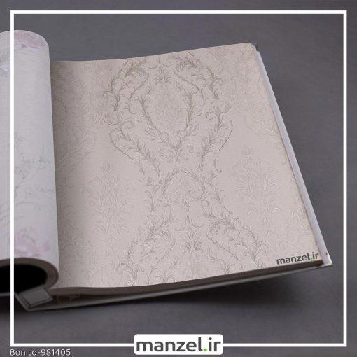 کاغذ دیواری داماسک Bonito کد 981405