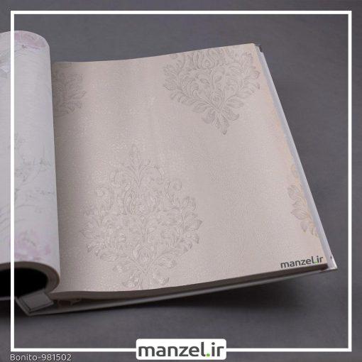کاغذ دیواری داماسک Bonito کد 981502