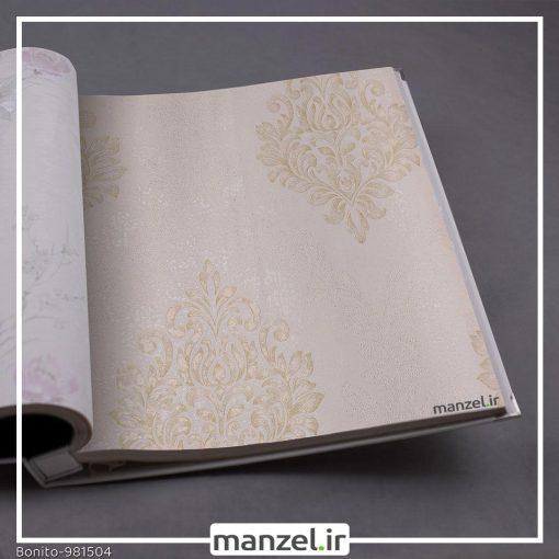 کاغذ دیواری داماسک Bonito کد 981504