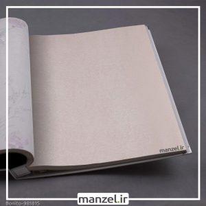 کاغذ دیواری ساده Bonito کد 981815