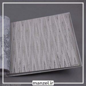 کاغذ دیواری اشکال هندسی Chrome کد 190311007