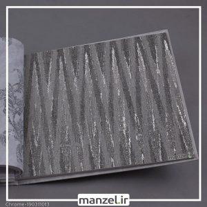 کاغذ دیواری اشکال هندسی Chrome کد 190311013