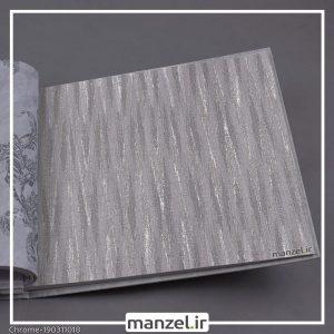 کاغذ دیواری اشکال هندسی Chrome کد 190311018