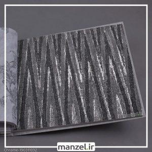 کاغذ دیواری اشکال هندسی Chrome کد 190311032