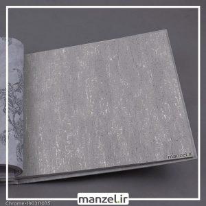 کاغذ دیواری ساده Chrome کد 190311035