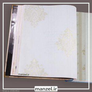 کاغذ دیواری داماسک hilario کد 8180402
