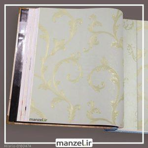 کاغذ دیواری گلدار hilario کد 8180474