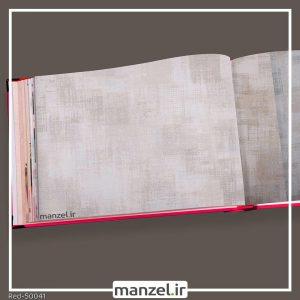 کاغذ دیواری پتینه red کد 50041