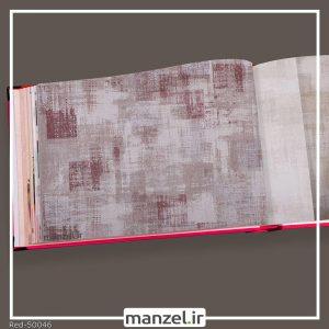 کاغذ دیواری پتینه red کد 50046