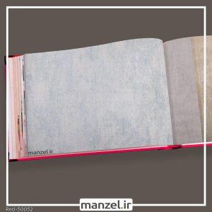 کاغذ دیواری ساده red کد 50052