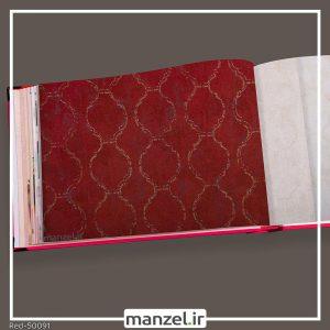کاغذ دیواری مدرن red کد 50091