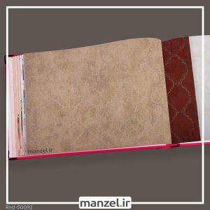 کاغذ دیواری مدرن red کد 50092