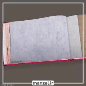 کاغذ دیواری مدرن red کد 50094