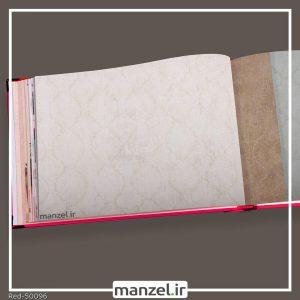 کاغذ دیواری مدرن red کد 50096