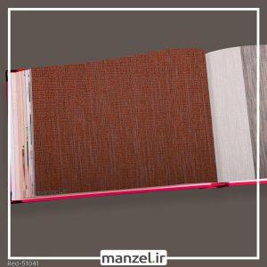 کاغذ دیواری راه راه red کد 51041