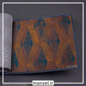 کاغذ دیواری اشکال هندسی Sapphire کد WM190301001