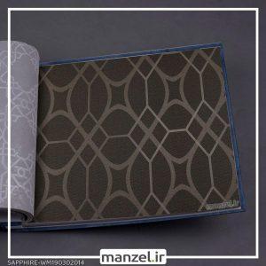 کاغذ دیواری اشکال هندسی Sapphire کد WM190302014