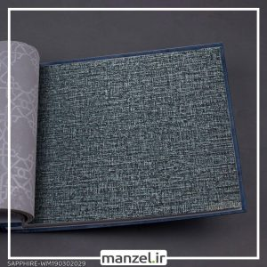 کاغذ دیواری پتینه Sapphire کد WM190302029