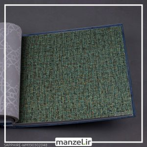 کاغذ دیواری پتینه Sapphire کد WM190302048
