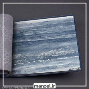 کاغذ دیواری آبرنگی Sapphire کد WM190303003