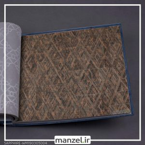 کاغذ دیواری اشکال هندسی Sapphire کد WM190305004