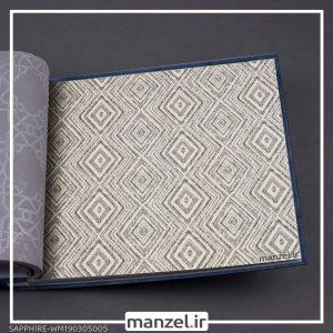 کاغذ دیواری اشکال هندسی Sapphire کد WM190305005
