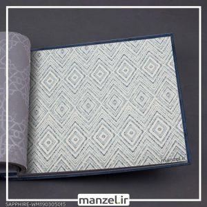 کاغذ دیواری اشکال هندسی Sapphire کد WM190305015