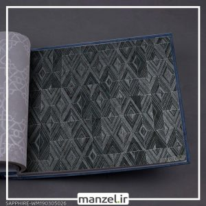 کاغذ دیواری اشکال هندسی Sapphire کد WM190305026