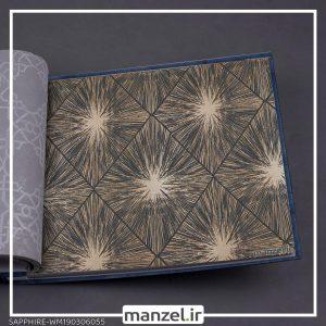 کاغذ دیواری اشکال هندسی Sapphire کد WM190306055