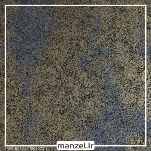 کاغذ دیواری پتینه Sapphire کد WM190307018
