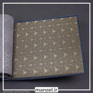 کاغذ دیواری اشکال هندسی Sapphire کد WM190307019