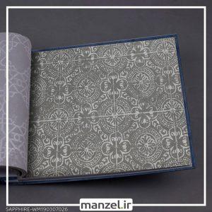 کاغذ دیواری اشکال هندسی Sapphire کد WM190307026